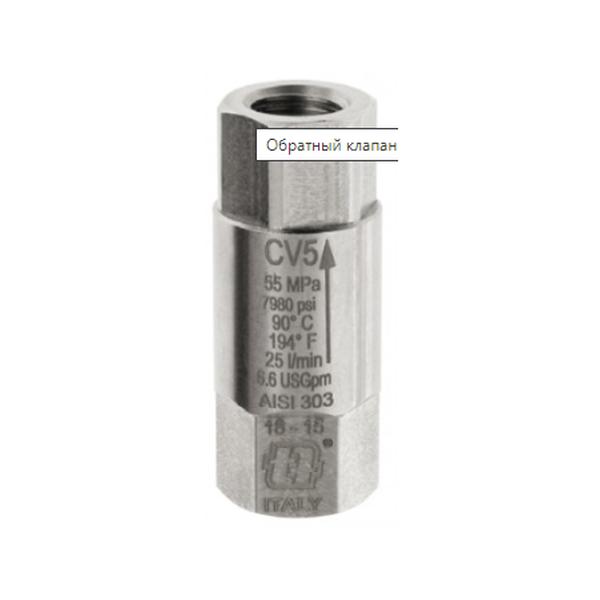 Обратный клапан в/д 400 бар ST-264, шт 1/4