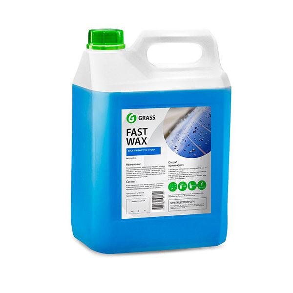 Воск для сушки Blue Wax, 20л